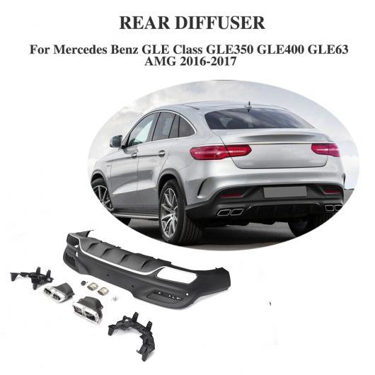 AL 車用外装パーツ PP リア バンパー リップ スポイラー ディフューザー エキゾースト マフラー チップ 適用: メルセデスベンツ GLEクラス GLE350 GLE400 GLE63 AMG 2016-2017 AL-DD-8309