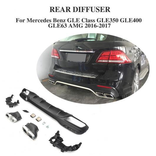 AL 車用外装パーツ PP リア バンパー リップ スポイラー ディフューザー エキゾースト マフラー 適用: メルセデスベンツ GLEクラス GLE350 GLE400 GLE63 AMG SUV 4ドア 16-17 AL-DD-8329