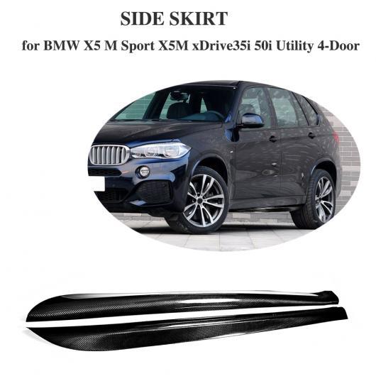 AL 車用外装パーツ カーボンファイバー サイド スカート エプロン バンパー モールディング トリム 適用: BMW X5 Mスポーツ X5M xDrive 35i 50i ユーティリティ 4 ドア 2014-2018 AL-DD-8361