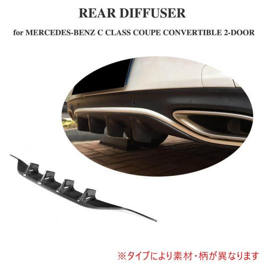 AL 車用外装パーツ リア バンパー ディフューザー リップ スポイラー 適用: メルセデスベンツ C205 クーペ 15-18 C43 AMG C180 C300 C350 コンバーチブル 除く C63 ブラック FRP AL-DD-8362