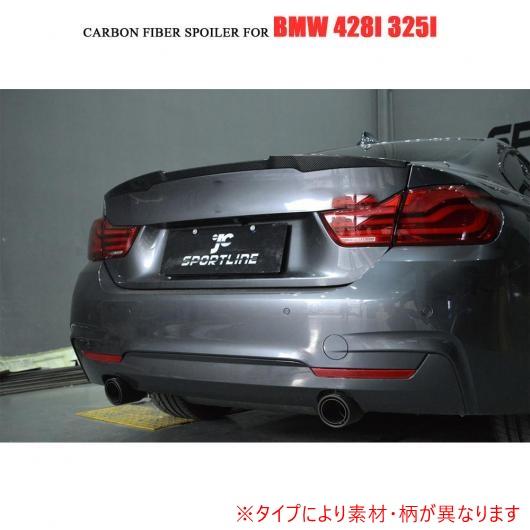 AL 車用外装パーツ F32 リア トランク ブート スポイラー ウイング 適用: BMW 4 シリーズ F32 クーペ 2ドア 2014-2015 除く-M4 FRP AL-DD-8388