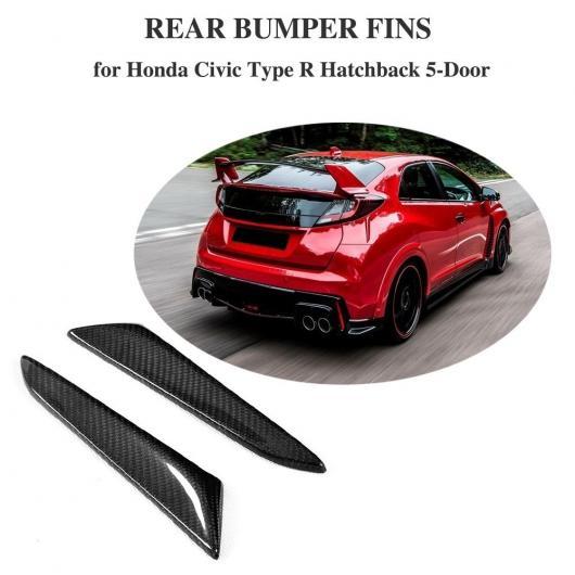 AL 車用外装パーツ カーボンファイバー リア バンパー ベント 装飾 トリム フィン 適用: ホンダ 適用: シビック タイプ R ハッチバック 5-DOOR 2015 2016 AL-DD-8390
