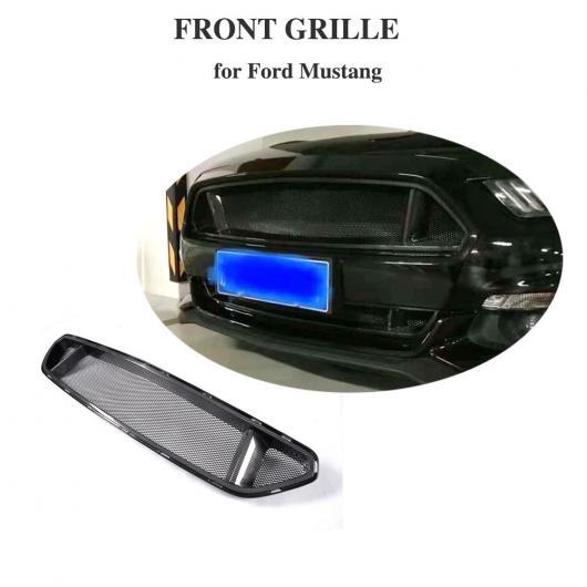 AL 車用外装パーツ グリッド トリム 適用: 2018 インフィニティ Q50 2018 Q50S カーボンファイバー フロント バンパー グリル 部品 AL-DD-8433