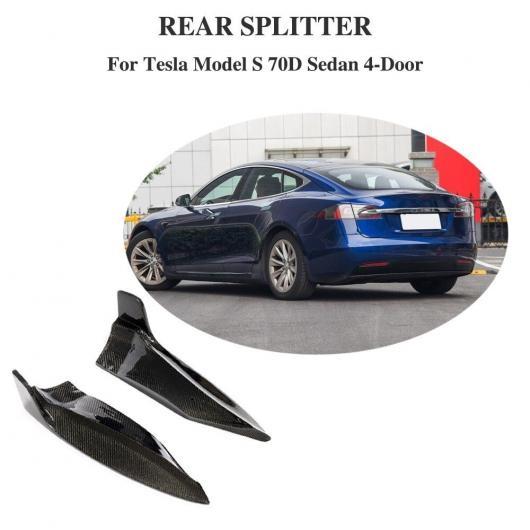 AL 車用外装パーツ 適用: テスラ モデル S 2016 2017 リア バンパー リップ スプリッター カーボンファイバー AL-DD-8461