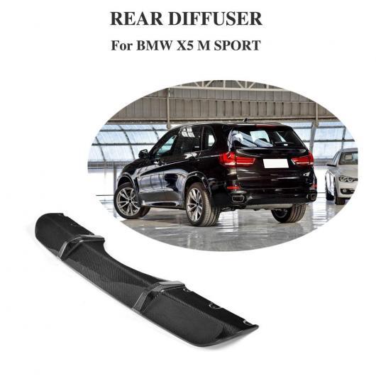 AL 車用外装パーツ 適用: X5 リア ディフューザー スポイラー 適用: BMW F15 X5 SUV M-sport 2014 UP リア バンパー リップ AL-DD-8610