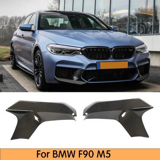 AL 車用外装パーツ 適用: 5 シリーズ カーボンファイバー フロント リップ フラップ コーナー バンパー トリム プロテクター 適用: BMW F90 M5 2018 2019 ヘッド チン スプリッター AL-DD-8676