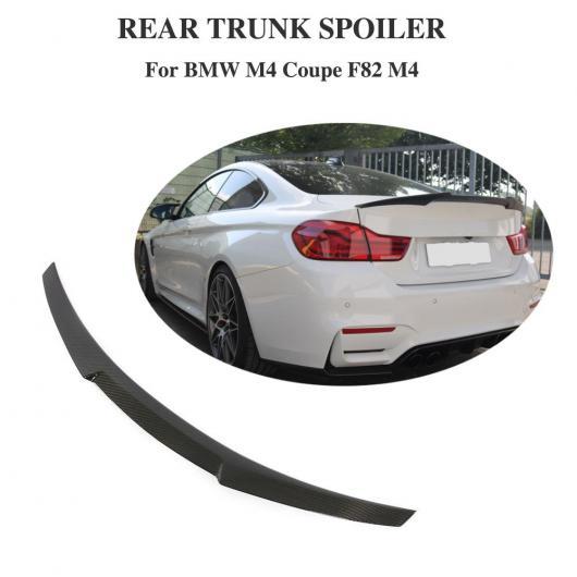 AL 車用外装パーツ カーボンファイバー スポイラー 適用: BMW M4 F82 リア ウイング カーボン スタイリング ボディ キット BMW F82 スポイラー 2014-2018 AL-DD-8700