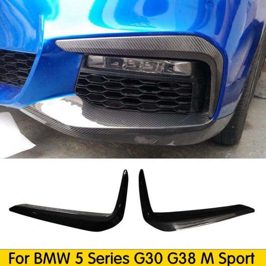 AL 車用外装パーツ カーボンファイバー フロント リップ スプリッター バンパー エプロン カップ フラップ 適用: BMW 5 シリーズ G30 G38 Mスポーツ 2017-2018 AL-DD-8717
