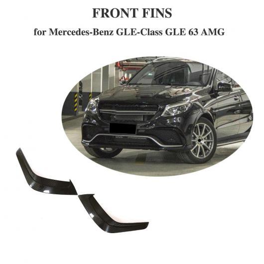AL 車用外装パーツ カーボンファイバー スプリッター フロント バンパー フィン ベント カナード 適用: メルセデスベンツ GLEクラス GLE63 AMG 2015-2018 AL-DD-8759