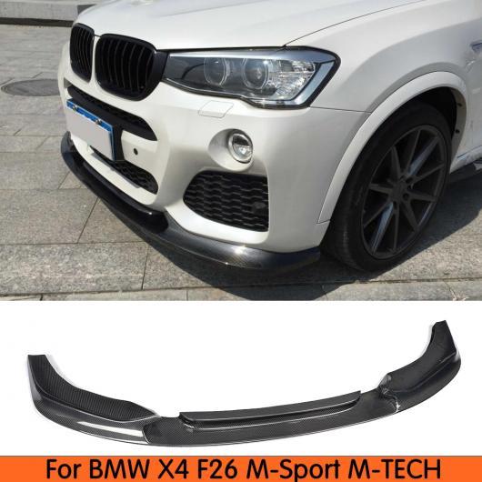 AL 車用外装パーツ カーボンファイバー フロント バンパー スポイラー リップ 適用: BMW X4 F26 M-sport Mテック 14+ AL-DD-8783