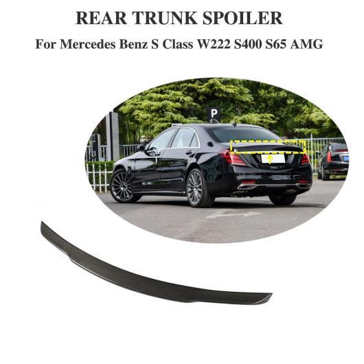 AL 車用外装パーツ 適用: メルセデス Sクラス W222 S400 S450 S500 スポイラー カーボンファイバー リア トランク スポイラー ウイング 2014-2019 リア バンパー リア スポイラー AL-DD-8821