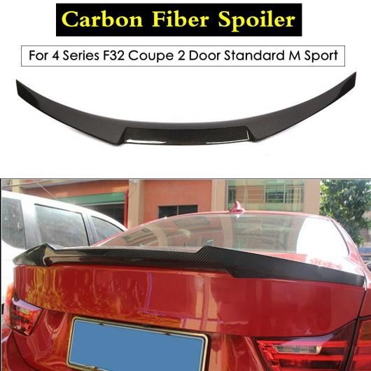 AL 車部品 F32 スポイラー トランク リア ウイング テール カーボン 適用: BMW 420i 428i 435i 440i リア スポイラー トランク ウイング テール コンバーチブル 2ドア 13+ AL-DD-8860