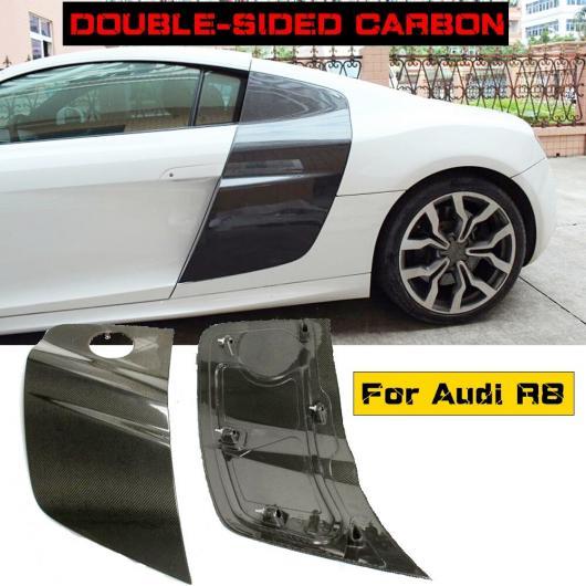 AL 車部品 R8 V8 1ペア ダブル サイド カーボンファイバー サイド ドア サイド パネル ブレイド サイド スクープ サイドブレイド 適用: アウディ R8 V8 V10 2 ドア 2008-15 AL-DD-8869