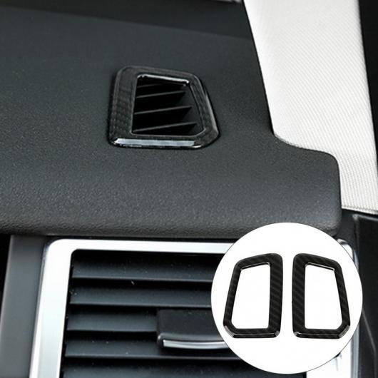 AL 車用内装パーツ 2個 カーボンファイバー スタイル ダッシュボード エア 吹き出し口 カバー トリム 適用: ランド ローバー ディスカバリー スポーツ 15-17 AL-DD-9107