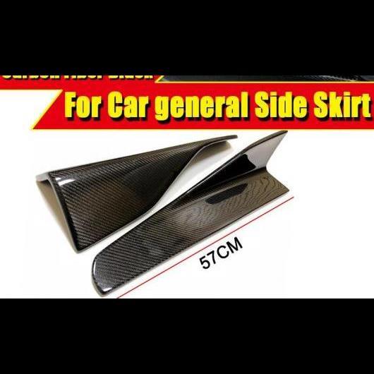 AL 車用外装パーツ 適用: ヒュンダイ ロヘンス ユニバーサル カーボンファイバー サイド スカート バンパー クーペ 57cm スタイリング スプリッター フラップ タイプ001 AL-EE-0096