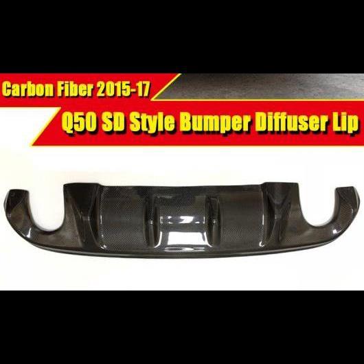 AL 車用外装パーツ Q50 カーボンファイバー アドオン リア バンパー ディフューザー リップ スポイラー 適用: インフィニティ Q50S セダン 4ドア スタンダード スポーツ 2015-2017 タイプ001 AL-EE-0143