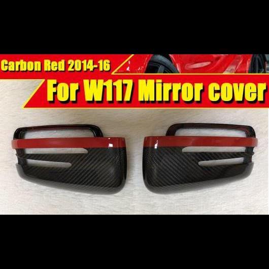 AL 車用外装パーツ W117 カーボンファイバー レッド ライン ミラー カバー 適用: メルセデス CLA45AMG サイド ドア リア ミラー ヘッド カバー 2014-16 タイプ001 AL-EE-0202