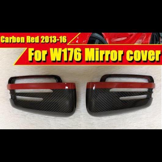 AL 車用外装パーツ 適用: メルセデスベンツ W176 サイド ミラー カバー A45 スタイル カーボンファイバー Aクラス リア 2個 レッド ストリップ 13-16 タイプ001 AL-EE-0207