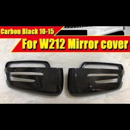 AL 車用外装パーツ 適用: メルセデス W212 E63AMG サイド ミラー カバー カーボンファイバー ブラック 2個 Eクラス ウイング ドア 2010-2015 タイプ001 AL-EE-0210