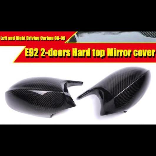AL 車用外装パーツ カーボンファイバー CF ミラー カバー アドオン スタイル M3 適用: BMW E92 2DR ハード トップ 3シリーズ セダン ヘッド 06-09 タイプ001 AL-EE-0214