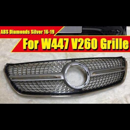 AL 車用外装パーツ 適用: メルセデス MB W447 ヴィト V250 V260 フロント バンパー ダイヤモンド グリッド グリル ABS 光沢 シルバー カメラホールなし アドオン スタイル 16-19 タイプ001 AL-EE-0358
