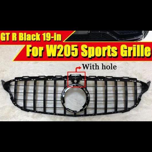 AL 車用外装パーツ 適用: メルセデス Cクラス C205 W205 スポーツ フロント バンパー GTS グリッド グリル ABS 光沢ブラック W/カメラ 19 タイプ001 AL-EE-0371