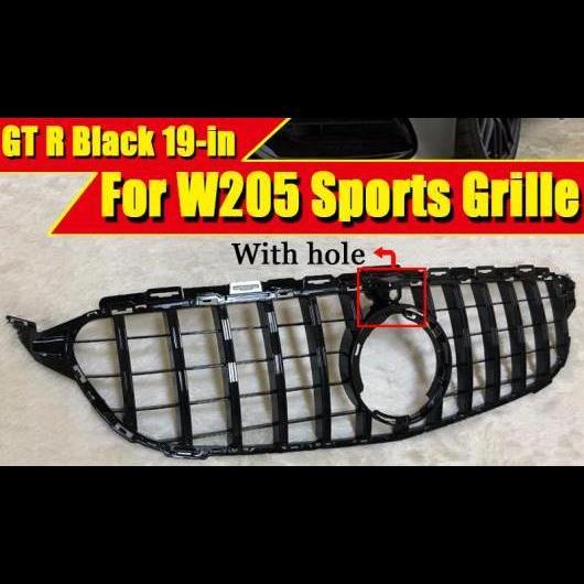 AL 車用外装パーツ 適用: メルセデス W205 C205 Cクラス スポーツ GTS グリッド グリル W/カメラ ABS 光沢ブラック C63 スタイル 2019 タイプ001 AL-EE-0374