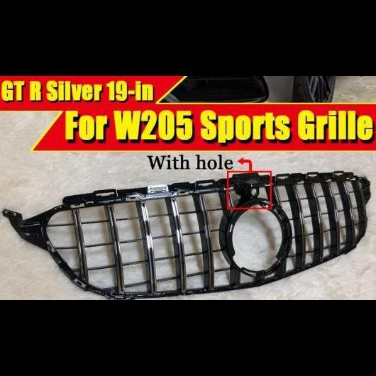 AL 車用外装パーツ 適用: メルセデス W205 C205 Cクラス スポーツ フロント GTS グリッド グリル ABS シルバー W/カメラ 除外 C63AMG 19- タイプ001 AL-EE-0379