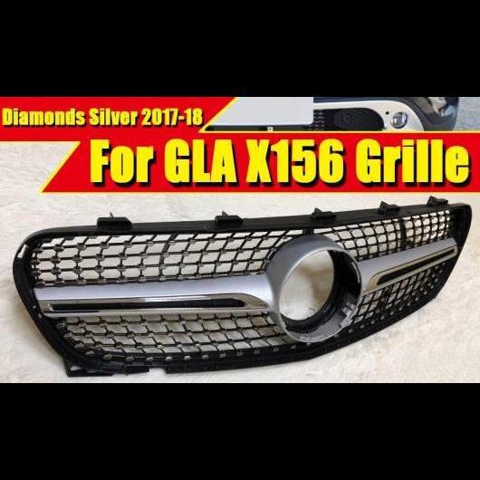 AL 車用外装パーツ 適用: メルセデス X156 GLAクラス スポーツ ダイヤモンド スタイル グリッド グリル ABS シルバー GLA200 GLA250 GLA45 17-18 タイプ001 AL-EE-0386