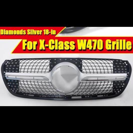 AL 車用外装パーツ W470 フロント ダイヤモンド スタイル グリル ABS シルバー 適用: メルセデスベンツ Xクラス W470 グリル カメラホールなし 18 タイプ001 AL-EE-0406