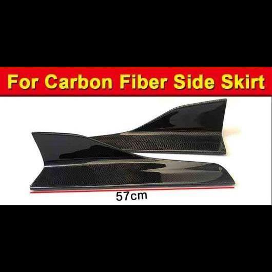 AL 車用外装パーツ サイド スカート カーボンファイバー ボディ キット 適用: メルセデスベンツ Cクラス W205 クーペ ブラック スプリッター タイプ001 AL-EE-0909