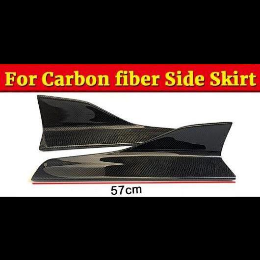 AL 車用外装パーツ W205 サイド スカート カーボンファイバー 57cm E スタイル 適用: メルセデスベンツ Cクラス 2ドア クーペ C180 C200 C250 C300 タイプ001 AL-EE-0919