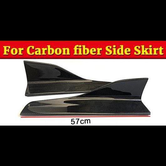 AL 車用外装パーツ 適用: インフィニティ Q60 カーボンファイバー サイド スカート クーペ サイド スカート スプリッター フラップ Eスタイル 57cm タイプ001 AL-EE-0968