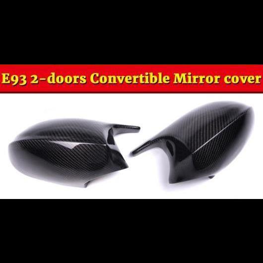 AL 車用外装パーツ 適用: E93 コンバーチブル ドライカーボンファイバー ミラー カバー キャップ アドオン スタイル 3シリーズ M3 2個 06-09 タイプ001 AL-EE-0997