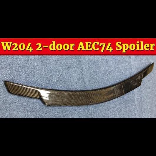 AL 車用外装パーツ 適用: メルセデスベンツ W204 2ドア テール スポイラー ウイング カーボンファイバー C74 スタイル C180 C200 C250 C300 C350 セダン リア トランク 07-13 タイプ001 AL-EE-1154