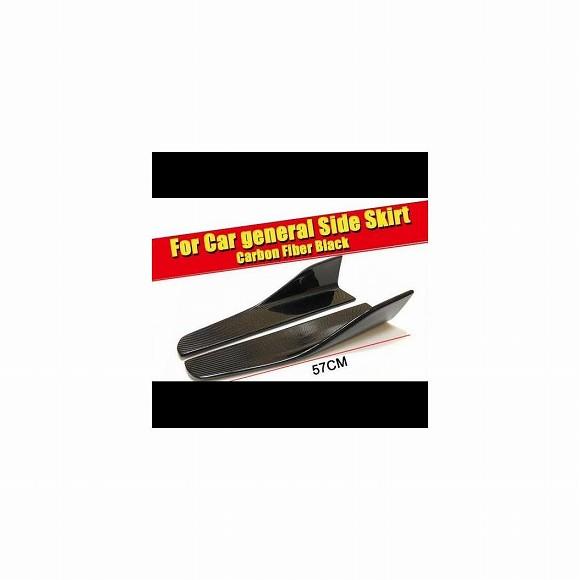 【セール 登場から人気沸騰】 AL 車用外装パーツ クーペ カーボン サイド スプリッタ ユニバーサル スカート バンパー 適用: ランボルギーニ アヴェンタドール 2ドア クーペ ユニバーサル スプリッタ フラップ E スタイル タイプ001 AL-EE-0163, スタイルロココ:351b496c --- gerber-bodin.fr
