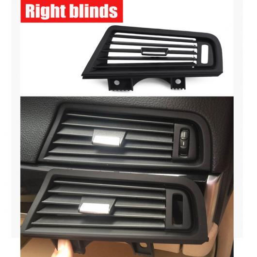 AL ABS ブラック インテリア エア 吹き出し口 ダッシュ カバー グリッド パネル 適用: BMW 5 シリーズ F10 F18 520 523 525 528 530 右側 AL-EE-4154