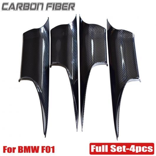 送料無料 AL 蔵 ABS プラスチック インテリア 市販 ドア ハンドル 適用: BMW F01 F02 7シリーズ トリム パネル AL-EE-4182 4個セット 730 プル フレーム カバー カーボン 740 750