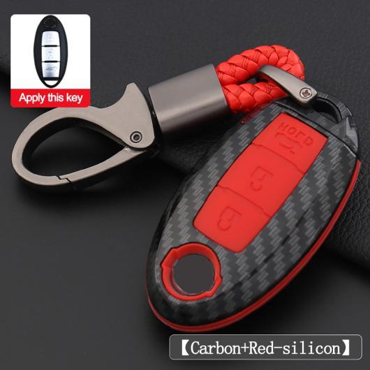 AL カーボンファイバー スマート キーケース 適用: スカイライン エクストレイル ムラーノ マーチ ティアナ キャシュカイ ジューク K ジェネシス タイプ001~タイプ003 AL-EE-3030