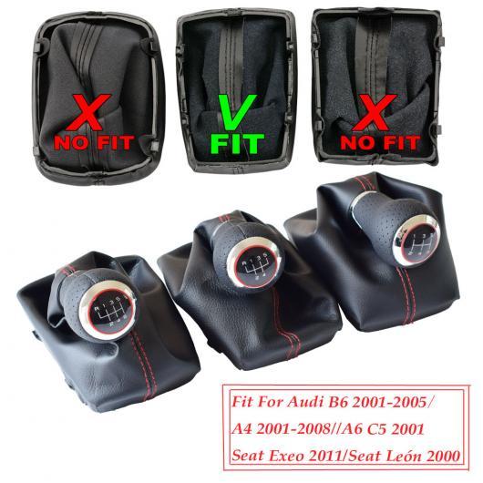 AL 適用: アウディ A4 2001-2008 B6 2001-2005 A6 C5 2001 セアト エクシオ 2011 レオン 2000 ギア シフト ノブ ヘッド ブーツ ゲートル カバー R5・レッドヘッドマット~R6・レッドヘッドクローム AL-EE-3603