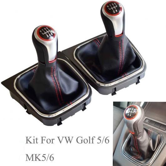 AL クローム 5/6速 ギア シフト ノブ レバー スティック ボール ブーツ カバー ゲートル 適用: VW フォルクスワーゲン ゴルフ 5/6 MK5/6 シロッコ 5速・ブーツ・6速・ブーツ AL-EE-3616
