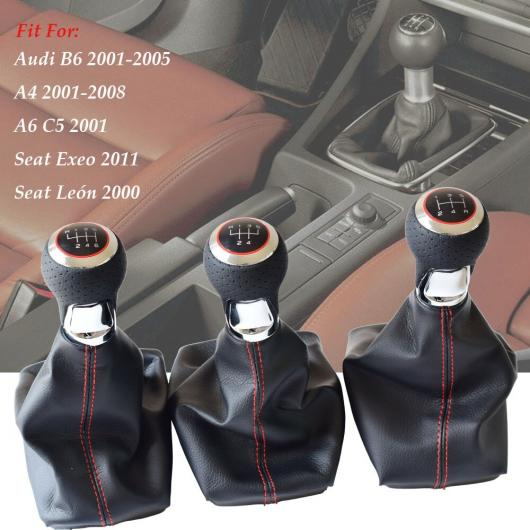 AL 適用: アウディ A4 2001-2008 B6 2001-2005 A6 C5 2001 セアト エクシオ 2011 レオン 2000 コンプリート マット クローム ギア シフト ノブ R12345・レッド マット~R123456・シルバー マット AL-EE-3676