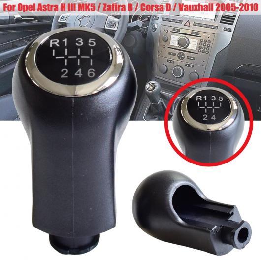 AL ギア シフト スティック ノブ シフター 適用: ボクスホール オペル アストラ H III 05-10/コルサ D 05-10/ザフィーラ B 05-08 5/6速 5速・6速 AL-EE-3744