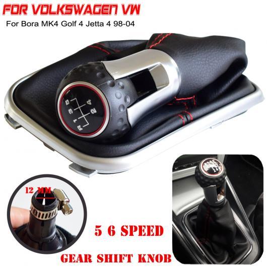 AL マニュアル ギア シフト ノブ レバー 5/6速 適用: VW ボーラ MK4 ゴルフ 4 ジェッタ4 1998-2004 ゲートル ブーツ カバー 5速・6速 AL-EE-4081