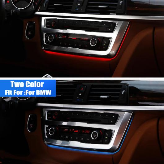 AL インテリア 装飾 ランプ ブルー オレンジ 2色 セントラル コントロール 適用: BMW 3シリーズ/3GT/M3/M4 2012-2018 1・3 AL-EE-4209