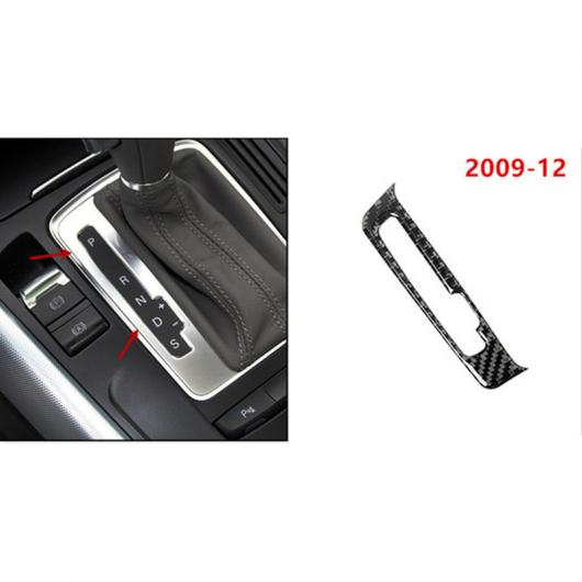 AL コンソール ギアシフト 装飾 フレーム カーボンファイバー ギア パネル ステッカー トリム 適用: アウディ A4 B8 Q5 A5 2009-2012 AL-EE-4603