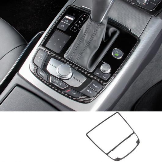AL コンソール ギアシフト カーボンファイバー ステッカー トリム 適用: アウディ A7 A6 C7 RHD CD パネル フレーム カバー ギアシフト フレーム AL-EE-5045