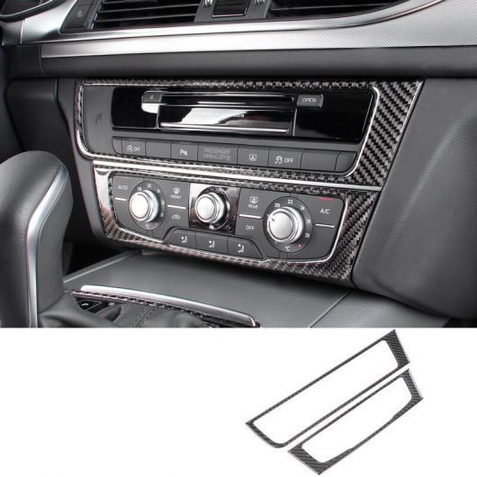 AL コンソール ギアシフト カーボンファイバー ステッカー トリム 適用: アウディ A7 A6 C7 RHD CD パネル フレーム カバー LHD CD AL-EE-5045