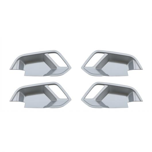 AL ドア ボウル 装飾 フレーム ステッカー カバー トリム 適用: アウディ Q3 2019 ドア リスト デカール シルバー AL-EE-5054