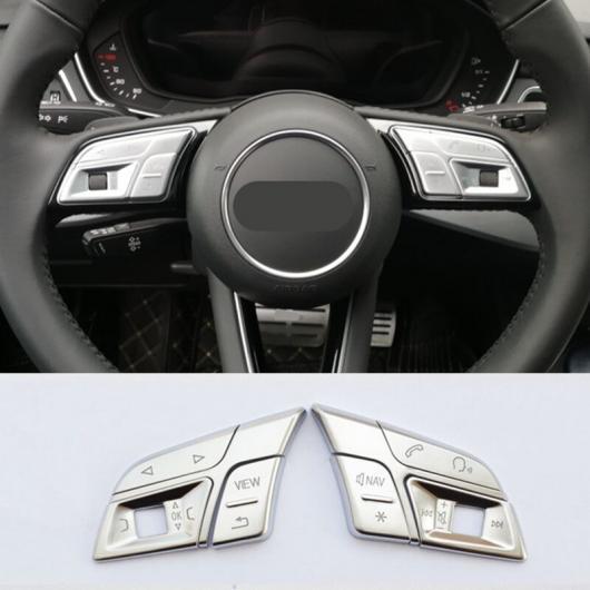 AL クローム ハンドル ステアリング ホイール ボタン 装飾 カバー ステッカー スパンコール トリム 適用: アウディ A3 A4 B9 A5 2017 2018 D・E AL-EE-4698